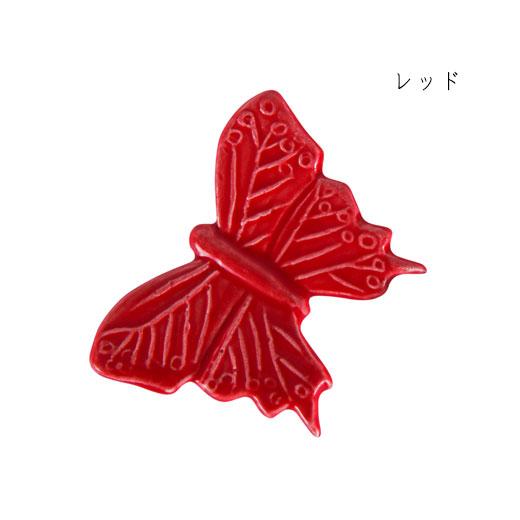 箸置きバタフライ L レッド