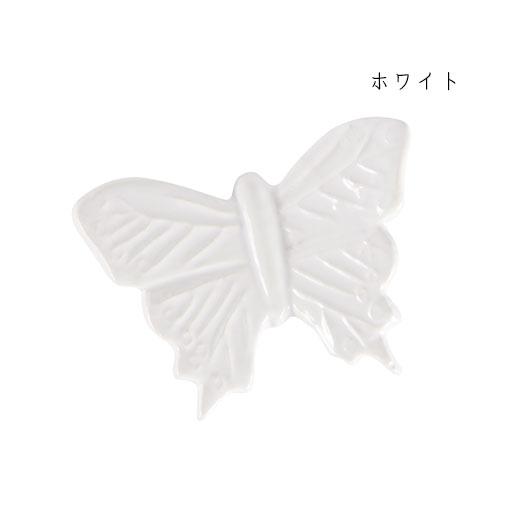 箸置きバタフライ L ホワイト
