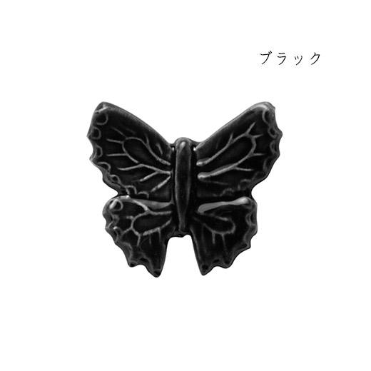 箸置きバタフライ S ブラック