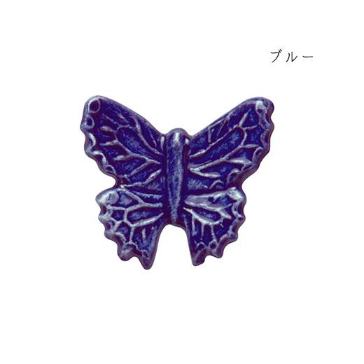 箸置きバタフライ S ブルー