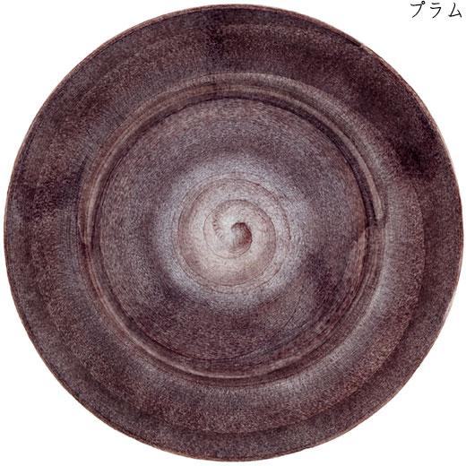 ラウンドプレート(大皿) 41cmプラム