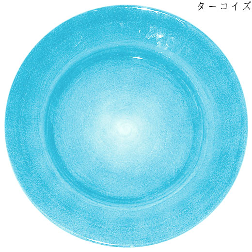 ラウンドプレート(大皿) 31cmターコイズ