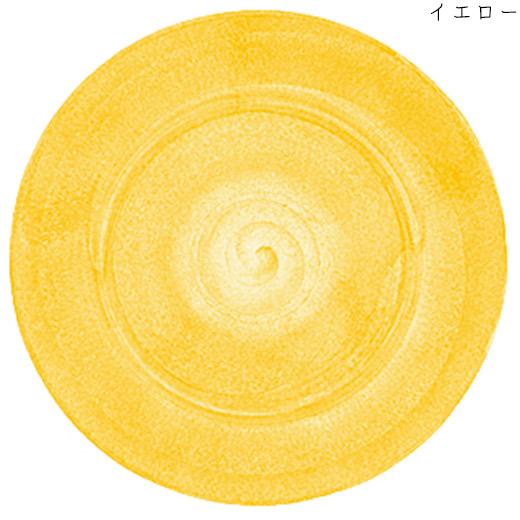 ラウンドプレート(大皿) 31cmイエロー