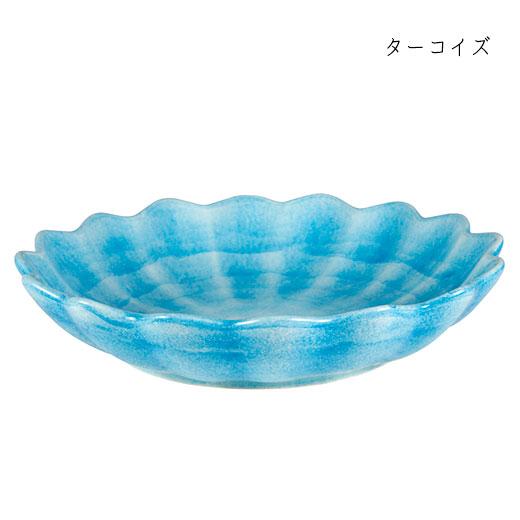 オイスターボウル(丸深皿) 24cmターコイズ