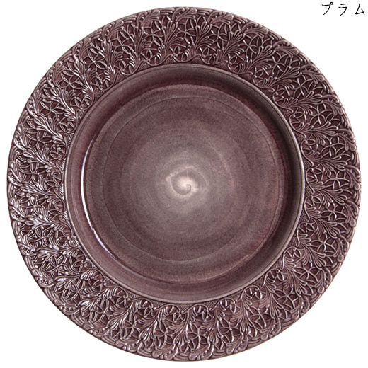 レースプレート(大皿) 32cmプラム