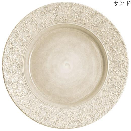 レースプレート(大皿) 32cmサンド