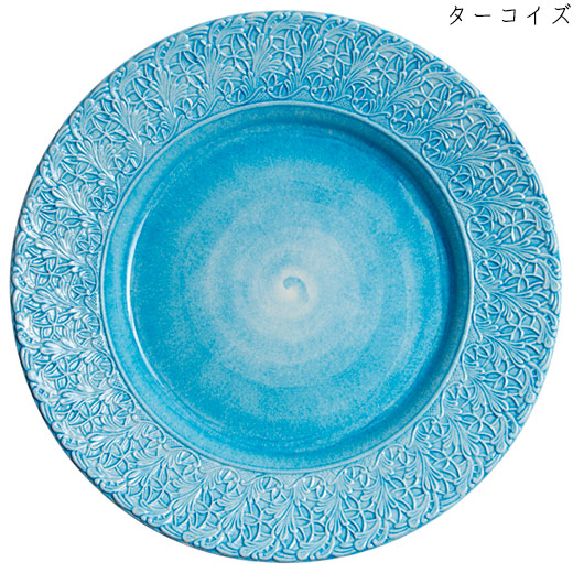 レースプレート(大皿) 32cmターコイズ