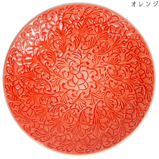フルレースプレート(大皿) 34cmオレンジ