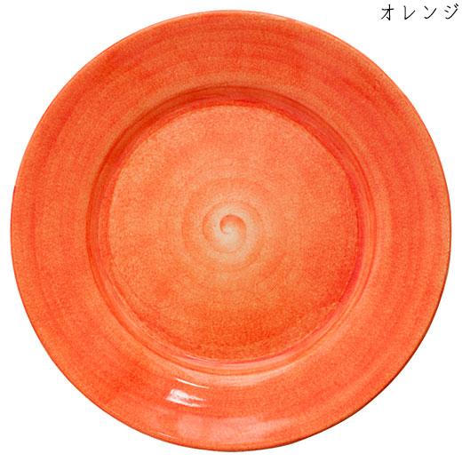 ラウンドプレート(大皿) 31cmオレンジ