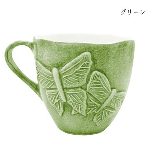 バタフライ ラージマグカップ グリーン