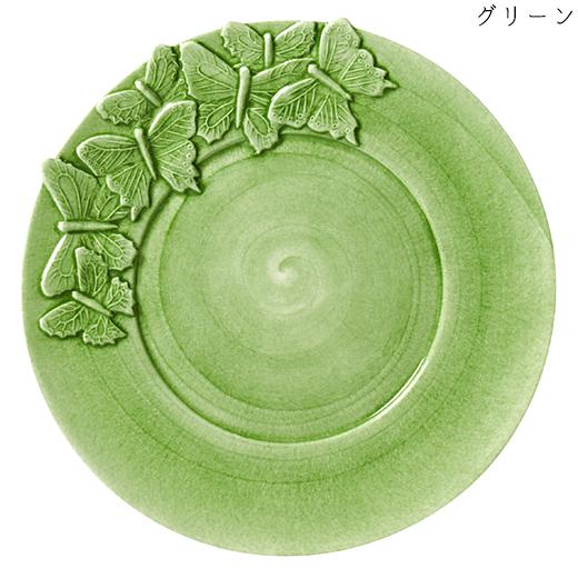 バタフライ プレート 26cmグリーン