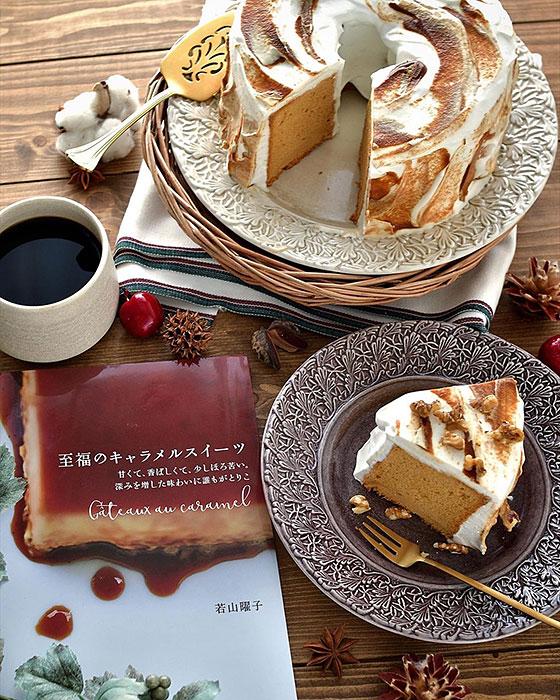 クリスマスにおすすめのケーキ皿