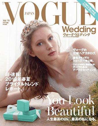 VogueWedding-2017ss340