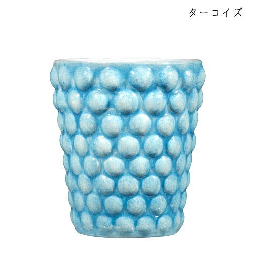バブルス ミディアムカップ H10cmターコイズ