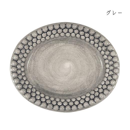 バブルス オーバルプレート 20×17cmグレー