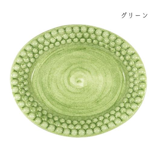 バブルス オーバルプレート 20×17cmグリーン