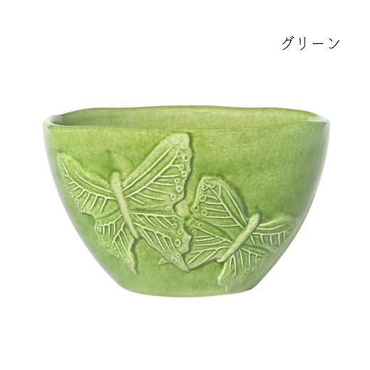 バタフライ スモールボウル 12cmグリーン