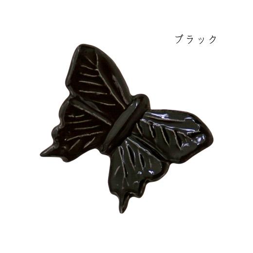 箸置きバタフライ Lブラック