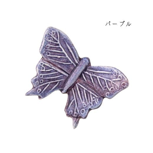 箸置きバタフライ Lパープル