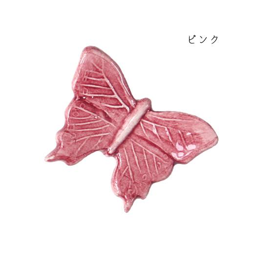 箸置きバタフライ L ピンク