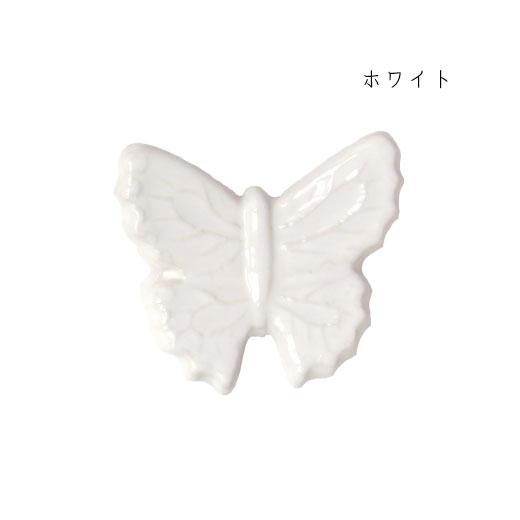 箸置きバタフライ S ホワイト