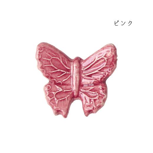 箸置きバタフライ S ピンク