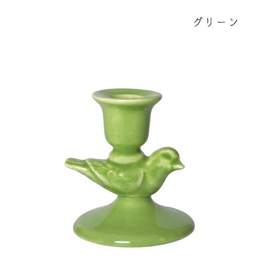 キャンドルスタンド・ショート(バード)グリーン