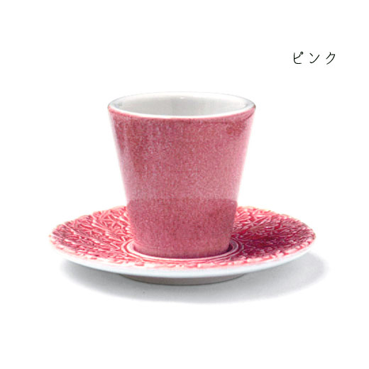 エスプレッソカップ&ソーサー ピンク