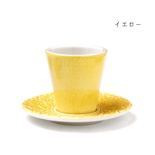 エスプレッソカップ&ソーサー イエロー