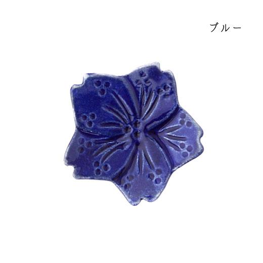 箸置きフラワー 4cmブルー