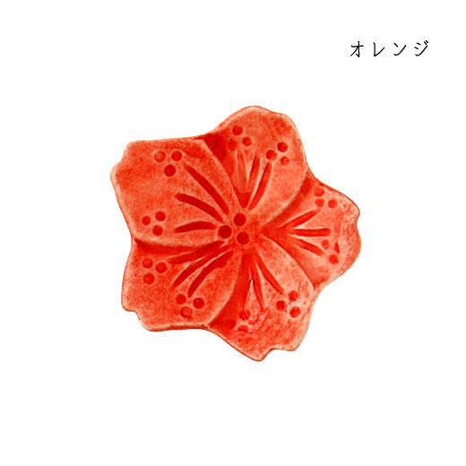 箸置きフラワー 4cmオレンジ