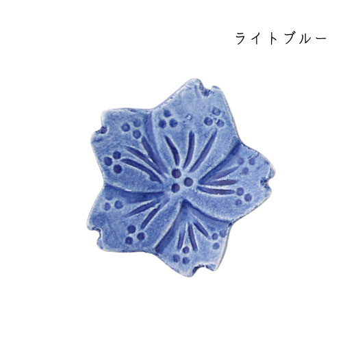 箸置きフラワー 4cmライトブルー