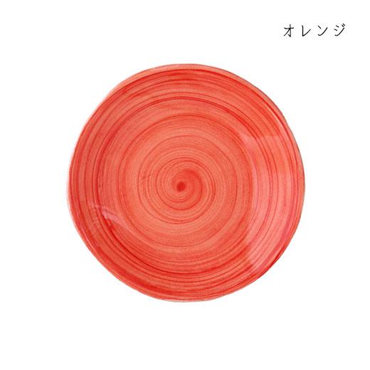 イレギュラーラウンドプレート 12cmオレンジ