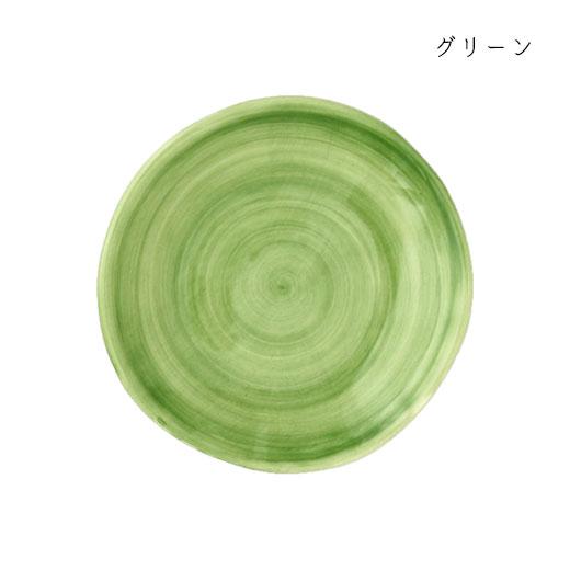 イレギュラーラウンドプレート 12cmグリーン