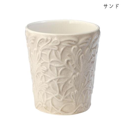 レースミディアムカップ H10cmサンド