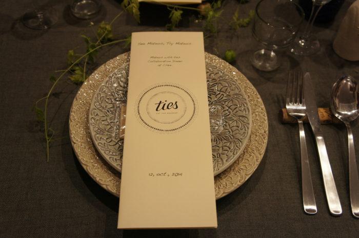 MATEUSのコーディネートで楽しむ『雑穀と秋野菜のフルコース』