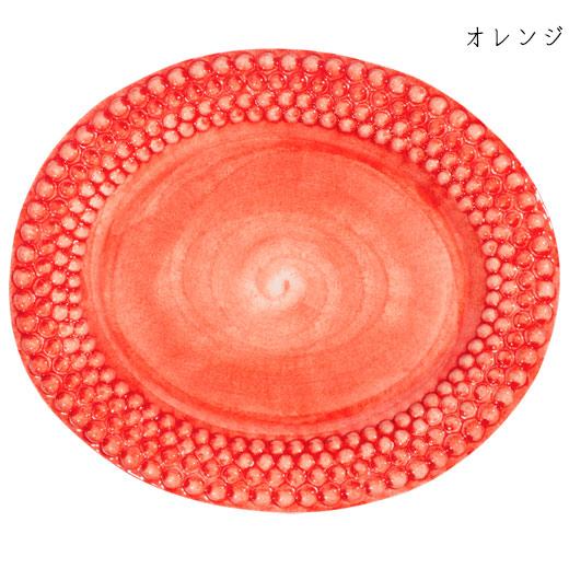 バブルス オーバルプレート 35×29cmオレンジ