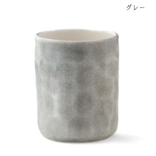 MSYミディアムカップ H10cmグレー