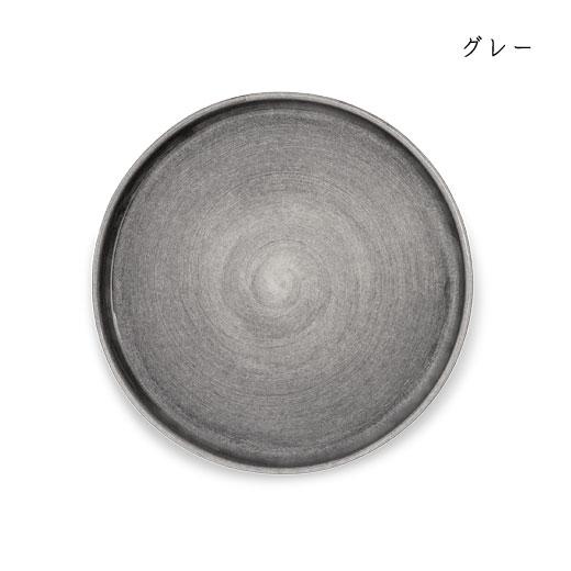 MSYプレート 13cmグレー
