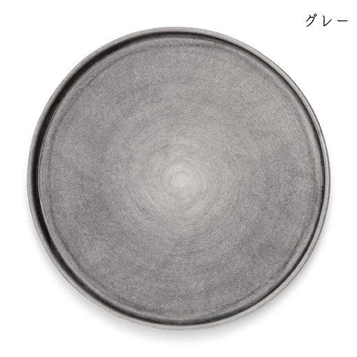MSYプレート 20cmグレー