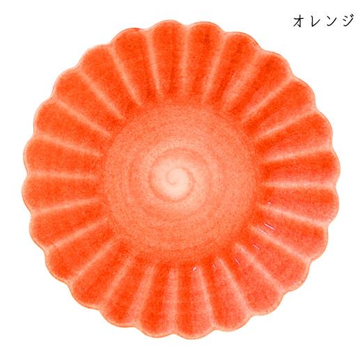 オイスターラウンドプレート 20cmオレンジ