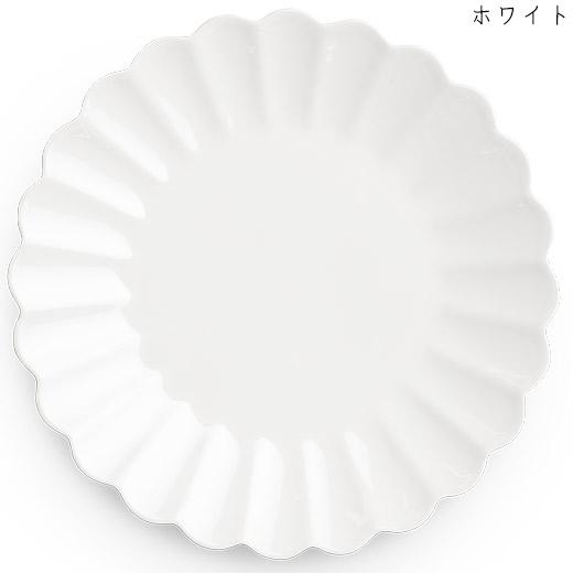 オイスターラウンドプレート 28cmホワイト