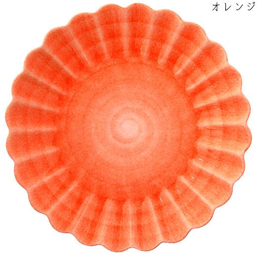 オイスターラウンドプレート 28cmオレンジ
