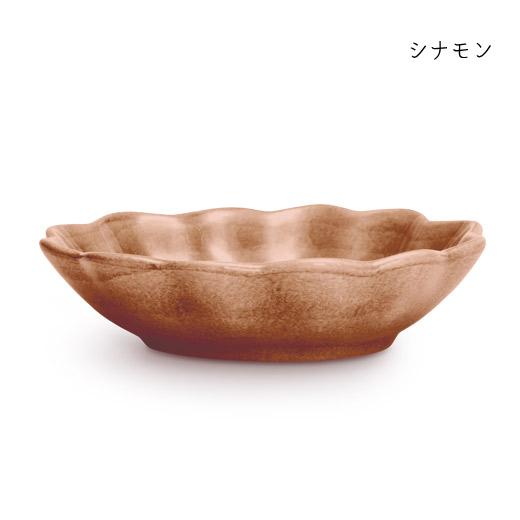 オイスターボウル(楕円深皿)シナモン