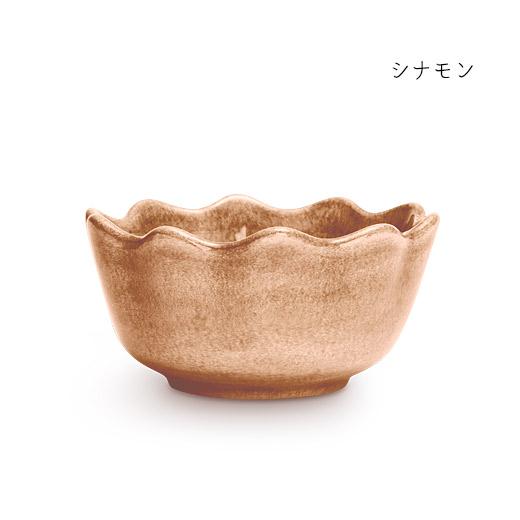 オイスターボウル(ミニ)13cmシナモン