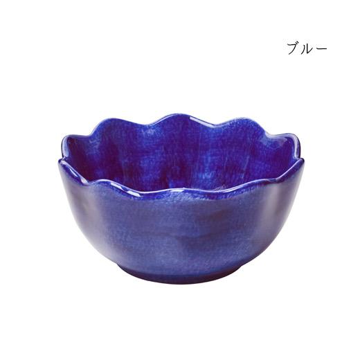 オイスターボウル(ミニ)13cmブルー