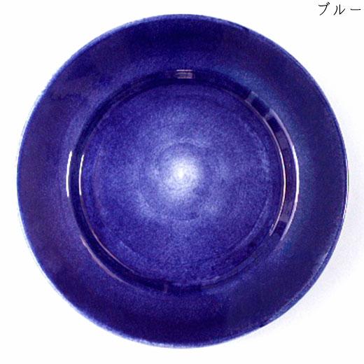 ラウンドプレート 25cmブルー