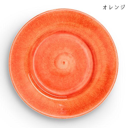 ラウンドプレート 21cmオレンジ