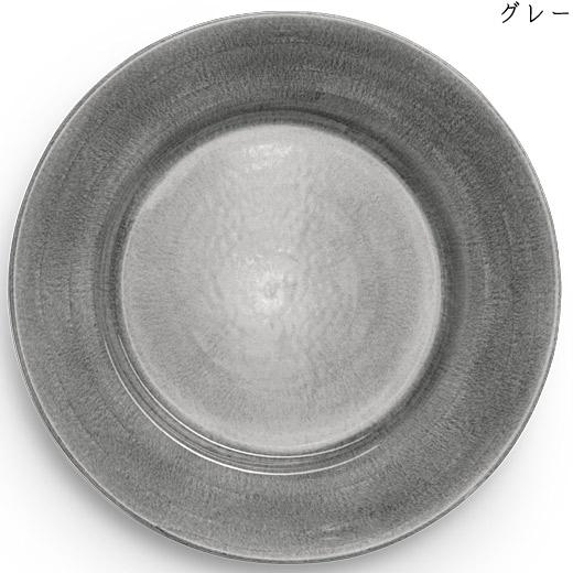 ラウンドプレート(大皿) 31cmグレー