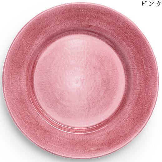 ラウンドプレート(大皿) 31cmピンク